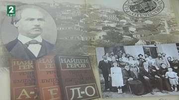 Календар на Историческия музей представя бележитите фамилии на Пловдив