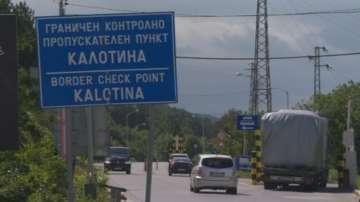 """Спират движението в участък на пътя Калотина - Сливница заради АМ """"Европа"""""""