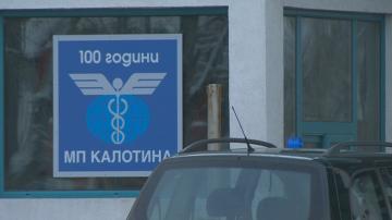 1000 евро подкупи на ден на граничен пункт Калотина