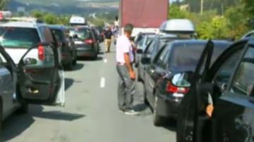 Гранични полицаи са задържали 39 мигранти на ГКПП Калотина