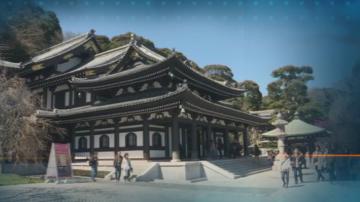 Магията на Камакура - старата столица на Япония
