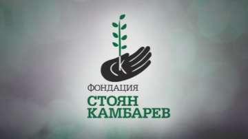 """Раздадоха наградите за полет в изкуството """"Стоян Камбарев"""