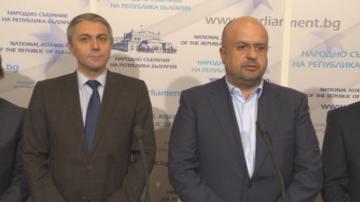 Депутатът от ДПС Костадинов напуска НС като протест срещу преференциите