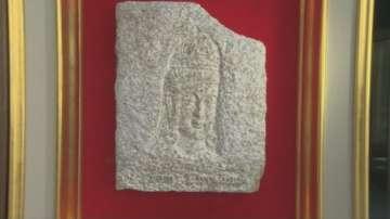 В музея Земята и хората е изложен камъкът от Хирошима