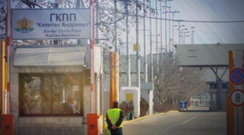 Натоварен е трафикът по българо-турската граница