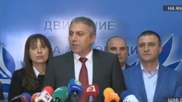 Карадайъ: ДПС ще защитава независимостта на българската политическа система
