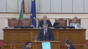 ДПС: Посрещаме европредседателството разединени и бедни