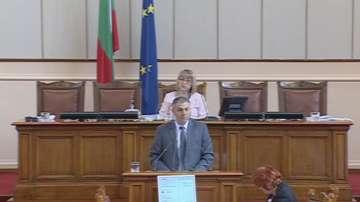 ДПС: Жертвите от Възродителния процес да бъдат обявени за герои на демокрацията