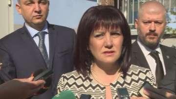 Караянчева: Политическо решение за Цветанов ще има след заседание на ИК на ГЕРБ