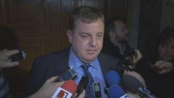 Красимир Каракачанов иска референдум за еднополовите бракове