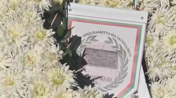 Почетоха паметта на загиналите български войници в битката на връх Каймакчалан