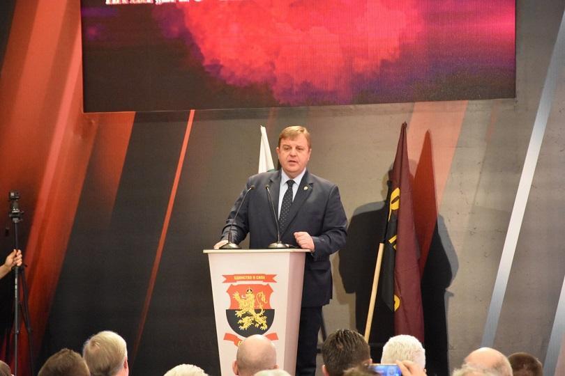 Красимир Каракачанов беше преизбран за председател на партия