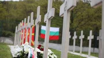 Красимир Каракачанов почете загиналите българските войници в Битоля