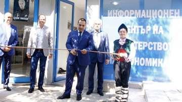 Емил Караниколов откри в Ямбол информационен център на министерството