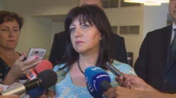 Караянчева иска дебат за намаляването на присъди след самопризнания