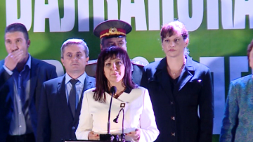 За единение в името на каузата България призова Цвета Караянчева