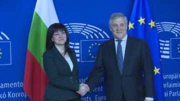 Цвета Караянчева разговаря с председателя на Европейския парламент Антонио Таяни