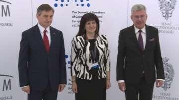 Парламентарна среща на върха във Варшава