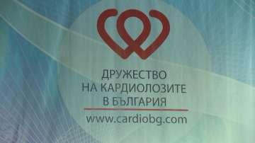ХV Национален конгрес по кардиология започна в София