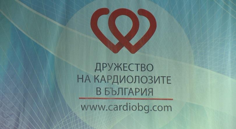национален конгрес кардиология започна софия