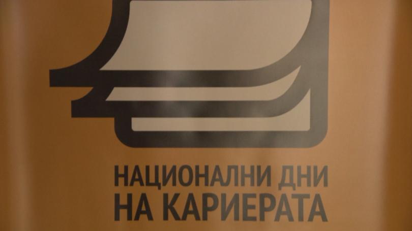 За девета година в София ще се проведе изложението Дни