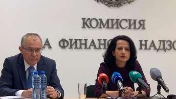 Шефката на Комисията за финансов надзор напуска поста си предсрочно