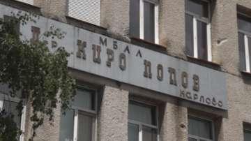 Оставки на лекари и медицински сестри в болницата в Карлово заради ниски заплати