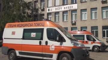 Колективна оставка на медиците в детското отделение на болницата в Карлово