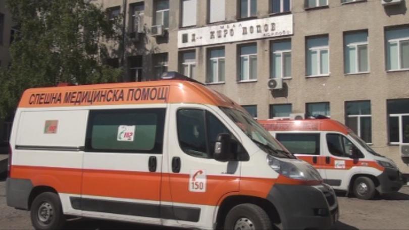 Снимка: Колективна оставка на медиците в детското отделение на болницата в Карлово