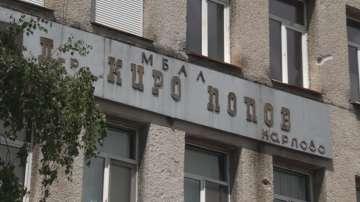 Недоволство в Карлово: Протест срещу закриването на АГ отделението в болницата