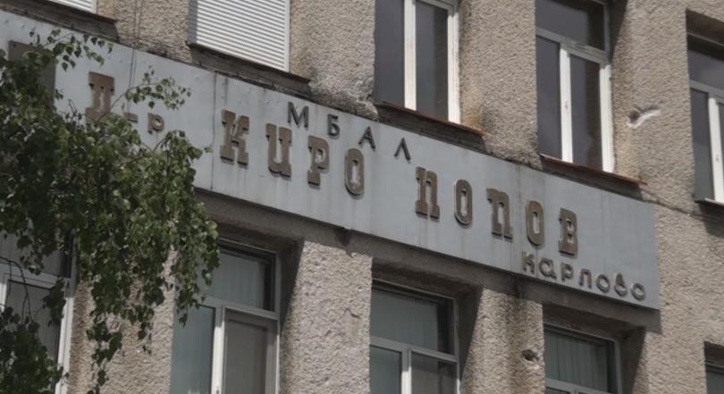 Жители на Карлово и съседни общини излязоха на протест срещу