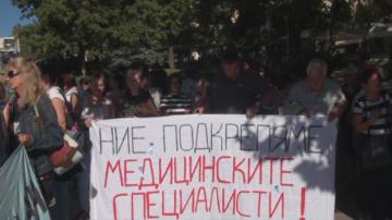 Лекари и медицински сестри от Карловската болница отново излязоха на протест