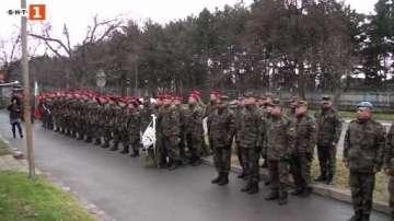 В Карлово бяха почетени загиналите в борбата срещу световния тероризъм