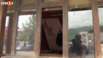 Роми изпочупиха заведение в село Кърнаре