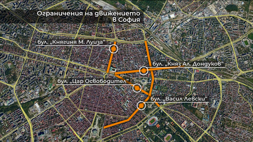 снимка 1 За 3-ти март: Засилен контрол по пътищата на страната и затворени улици в София