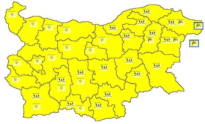 Жълт код за дъжд и сняг в цялата страна днес.