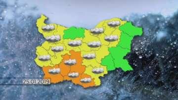 Предупреждение за порои в почти цяла България