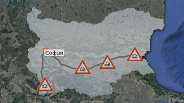 Безпрецедентни мерки за контрол по пътищата в България преди празниците