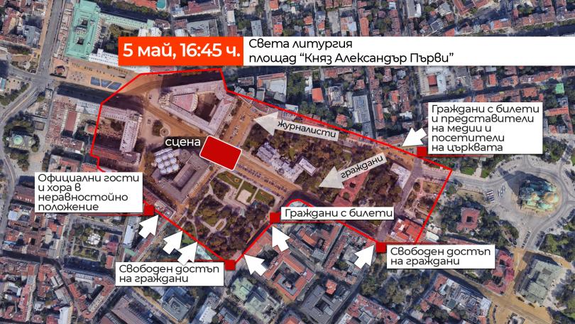 снимка 2 В навечерието на посещението на папа Франциск: Строги мерки за сигурност в София