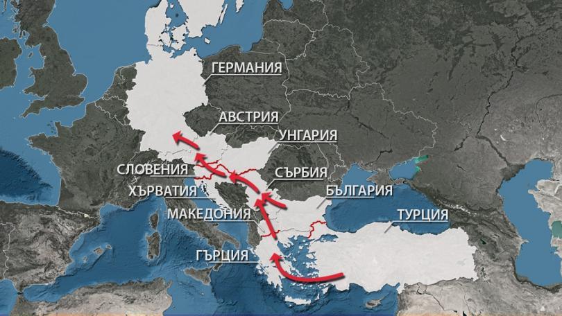 обстановката балканския бежански маршрут стабилна