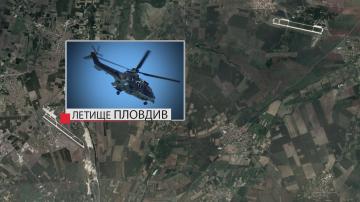 Бордният техник от падналия Ми-17 е без опасност за живота