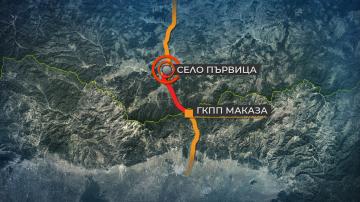 Четирима души, сред които и дете, пострадаха при катастрофа на пътя за Маказа