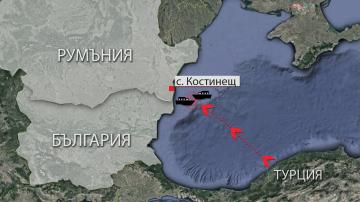 Румънски граничари използваха сила срещу турски бракониерски кораб