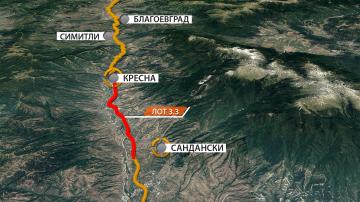 С новата отсечка магистрала Струма вече е 93 км