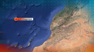 28 души загинаха при катастрофа с туристически автобус на о-в Мадейра