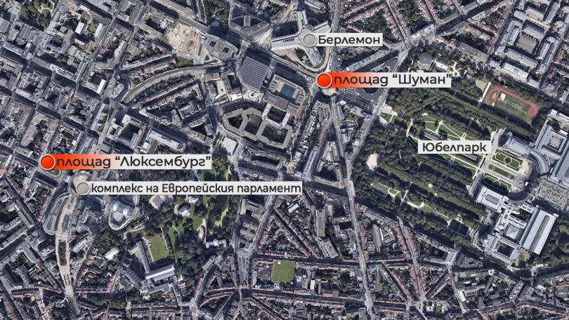 Над 600 души се очакват на протеста в Брюксел