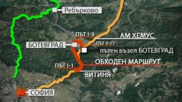 И днес остава спряно движението през тунел Витиня на АМ Хемус