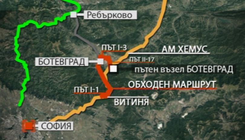 снимка 1 Тунел Витиня ще остане затворен до петък