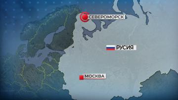 14 моряци са загинали при пожар на руска подводница