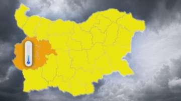 В Кюстендил регистрираха най-ниската температура за изминалата нощ